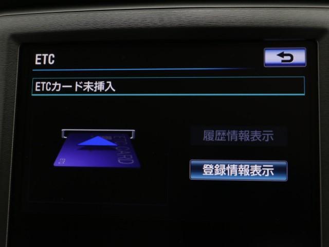 ロイヤルサルーン ドラレコ HDDナビ バックモニター(7枚目)