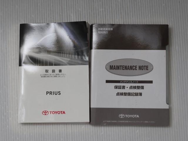 Sツーリングセレクション 車検整備付 レーダーC SDナビ(20枚目)