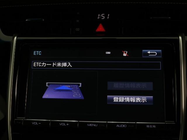 エレガンス 車検整備付 ワンオーナー SDナビ Bモニター(8枚目)
