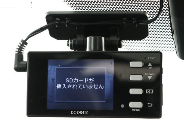 Aプレミアム ツーリングセレクション ナビ バックモニター(10枚目)