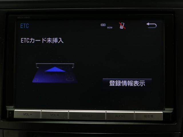 G チューン ブラック 車検整備付 ワンオーナー SDナビ(8枚目)