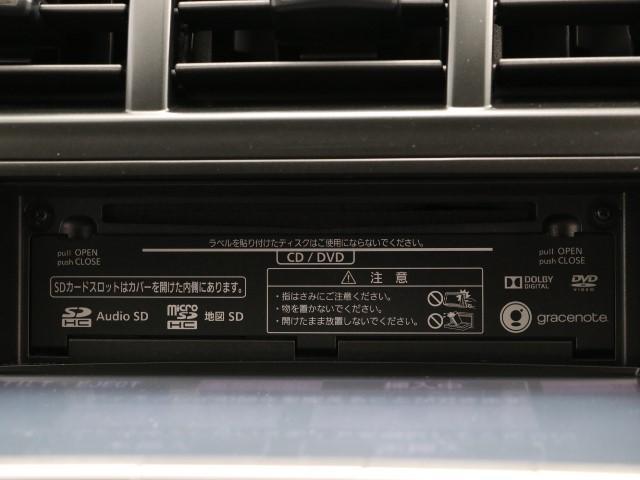 G チューン ブラック 車検整備付 ワンオーナー SDナビ(10枚目)