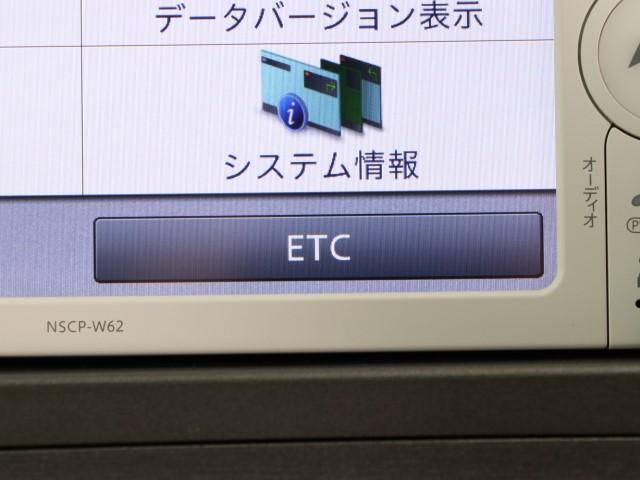 Sツーリングセレクション ワンオーナー SDナビ Bモニター(8枚目)