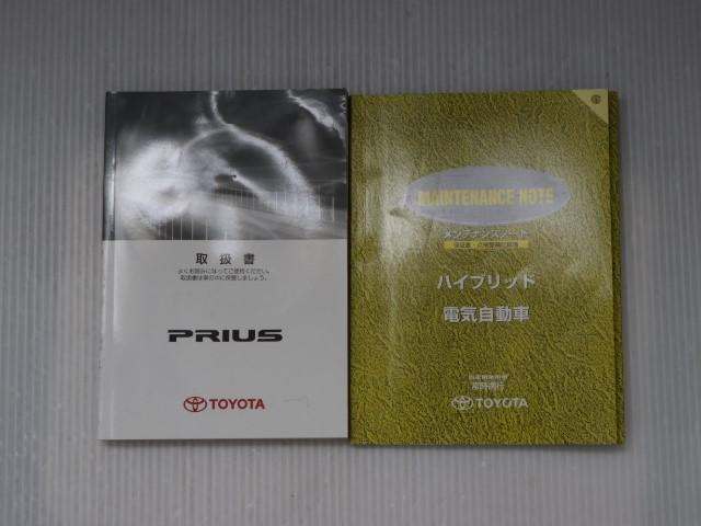Sツーリングセレクション ワンオーナー SDナビ Bモニター(20枚目)