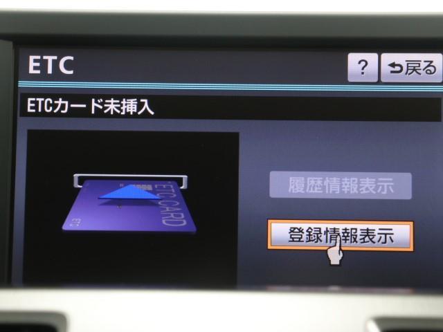 「トヨタ」「SAI」「セダン」「東京都」の中古車7