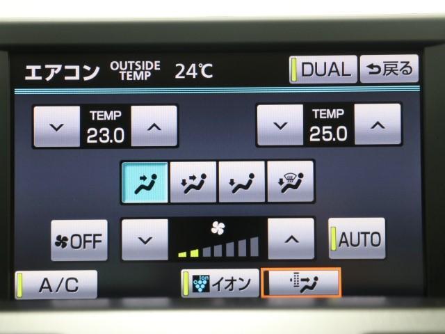 「トヨタ」「SAI」「セダン」「東京都」の中古車10