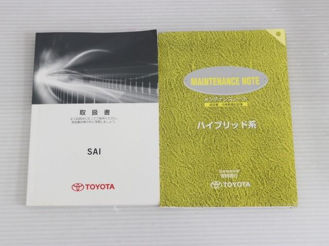「トヨタ」「SAI」「セダン」「東京都」の中古車20