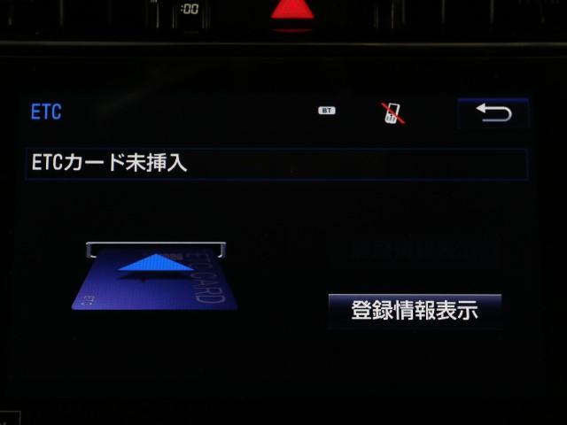 「トヨタ」「ハリアーハイブリッド」「SUV・クロカン」「東京都」の中古車7