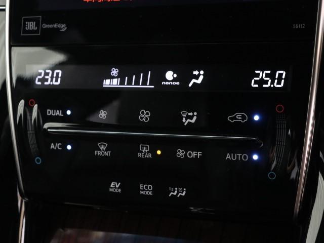「トヨタ」「ハリアーハイブリッド」「SUV・クロカン」「東京都」の中古車10