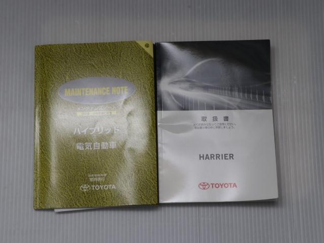 「トヨタ」「ハリアーハイブリッド」「SUV・クロカン」「東京都」の中古車20