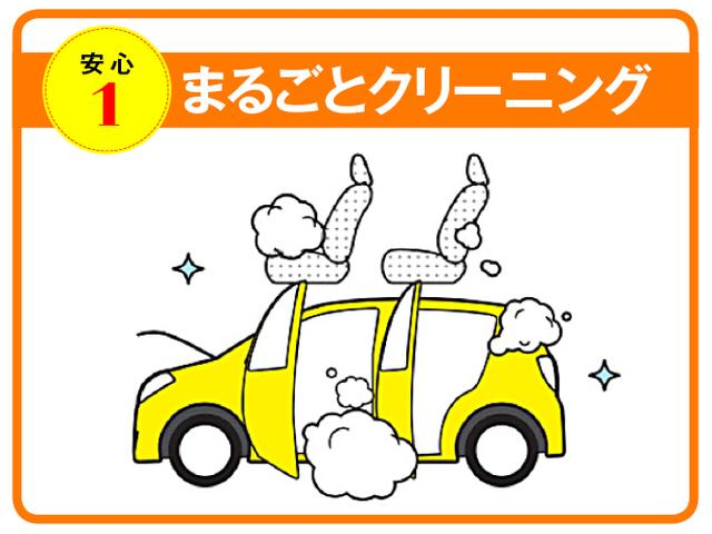 「トヨタ」「ハリアーハイブリッド」「SUV・クロカン」「東京都」の中古車23