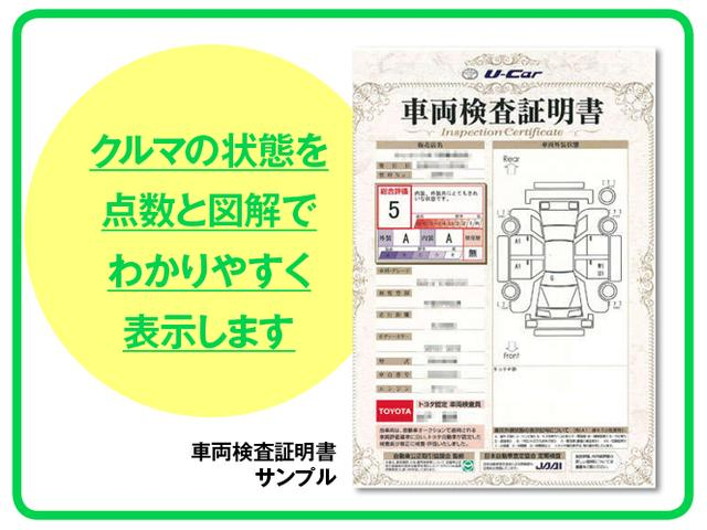 「トヨタ」「ハリアーハイブリッド」「SUV・クロカン」「東京都」の中古車28