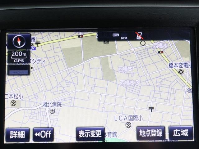 「トヨタ」「クラウンマジェスタ」「セダン」「東京都」の中古車5