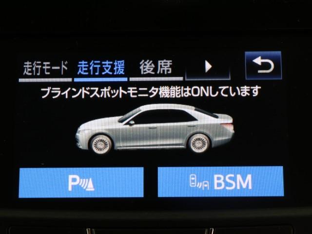 「トヨタ」「クラウンマジェスタ」「セダン」「東京都」の中古車11