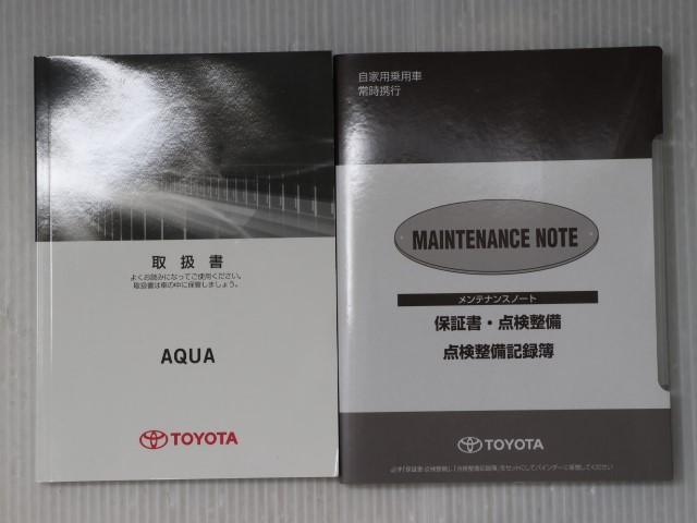 「トヨタ」「アクア」「コンパクトカー」「東京都」の中古車20