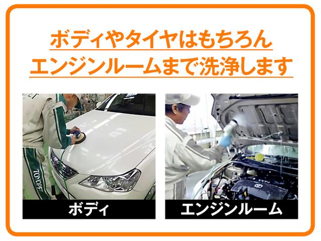 「トヨタ」「FJクルーザー」「SUV・クロカン」「東京都」の中古車26