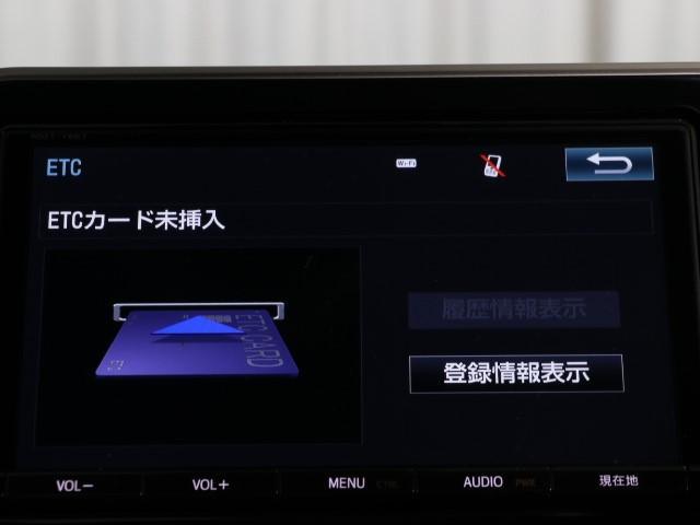 「トヨタ」「C-HR」「SUV・クロカン」「東京都」の中古車7