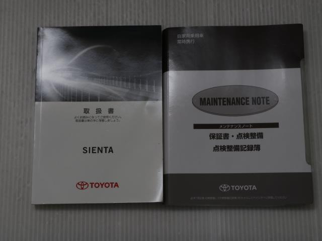 ハイブリッドX バックカメラ付 キーレスエントリー 記録簿 衝突軽減S オートエアコン ワンオーナー ワンセグ ETC ナビTV 3列シート ABS CD メモリナビ 左オートスライド Dレコ エアバック(20枚目)