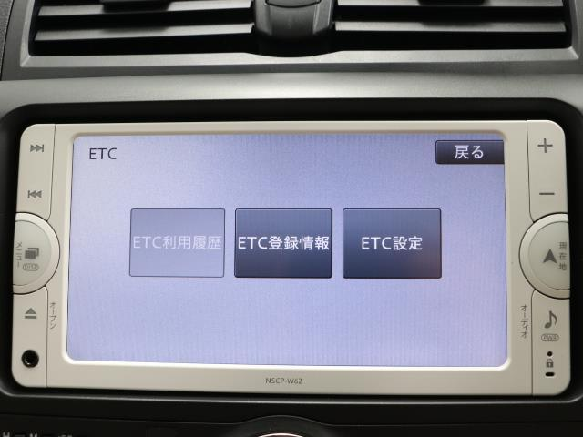 1.8X EXパッケージ ナビTV HIDヘッドライト バックカメラ スマートキー メモリーナビ ETC ワンセグ アルミ パワーシート 記録簿 CD(8枚目)