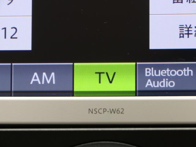 1.8X EXパッケージ ナビTV HIDヘッドライト バックカメラ スマートキー メモリーナビ ETC ワンセグ アルミ パワーシート 記録簿 CD(9枚目)