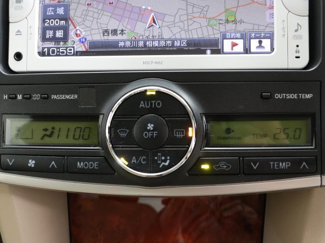 1.8X EXパッケージ ナビTV HIDヘッドライト バックカメラ スマートキー メモリーナビ ETC ワンセグ アルミ パワーシート 記録簿 CD(11枚目)