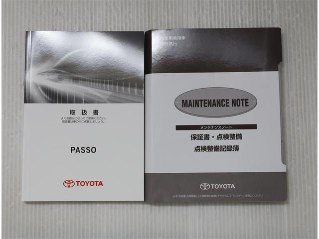 X ワンオーナー車 CDチューナー ETC ABS エアバッグ オートエアコン パワステ(20枚目)