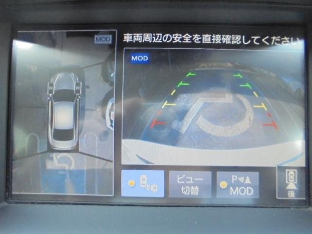 350GT タイプP 自動被害軽減ブレーキ(5枚目)