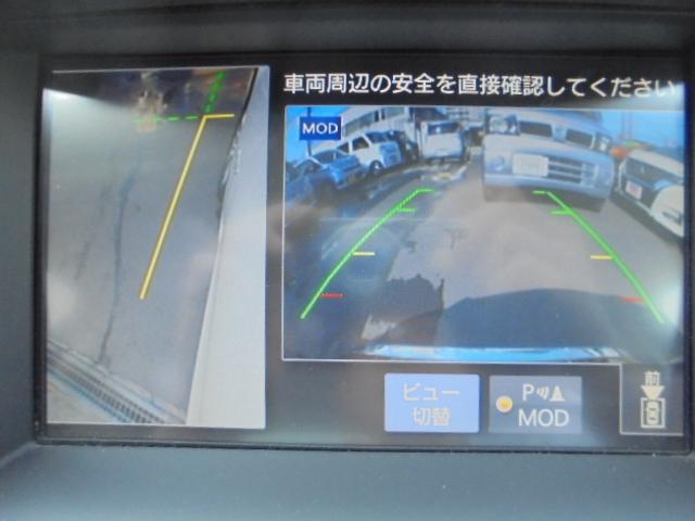 350GT タイプP 自動被害軽減ブレーキ(6枚目)