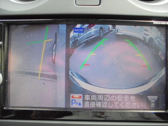 X 自動被害軽減ブレーキ 踏み間違い防止(6枚目)