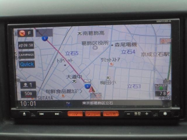 「日産」「NV200バネットバン」「その他」「東京都」の中古車4