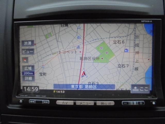 「日産」「ウイングロード」「ステーションワゴン」「東京都」の中古車4