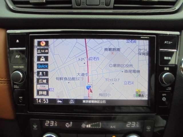 2.0 20Xi ハイブリッド レザーエディション 4WD(4枚目)