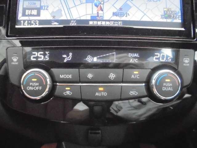 2.0 20Xi ハイブリッド レザーエディション 4WD(8枚目)