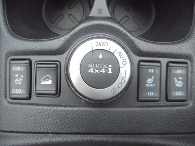 2.0 20Xi ハイブリッド レザーエディション 4WD(10枚目)