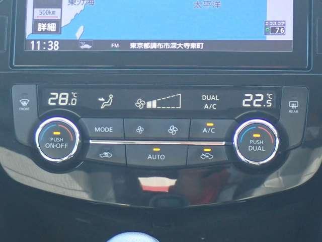 2.0 20Xi 2列車 プロパイロツト・踏み間違い防止 レーダークルーズ 衝突軽減ブレーキ 1オーナー ナビTV ETC メモリーナビ スマートキー アイドリングストップ アラウンドモニター アルミホイール キーレス(14枚目)