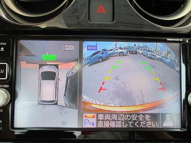 日産 ノート e-POWER X ブルーレイ再生 ドライブレコーダー