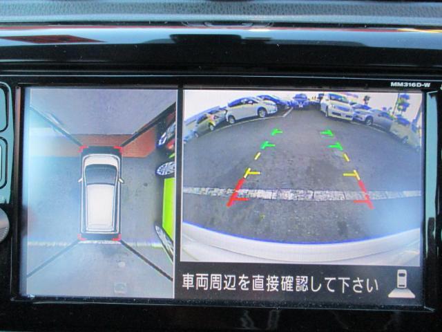 日産 デイズ X Vセレクション アラウンドビュー 自動ブレーキ