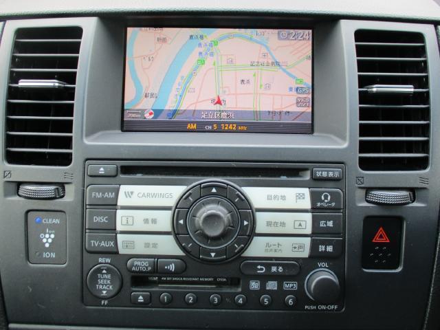 日産 ティーダ 18G メーカー装着DVDナビ サイド バックモニター