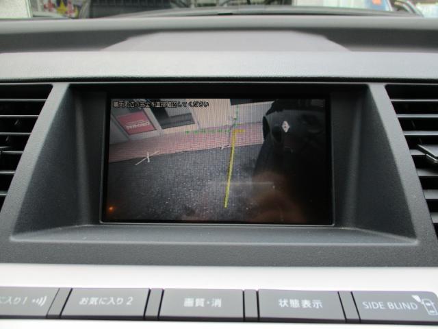 350XV メーカー装着DVDナビ バック サイドモニター(7枚目)