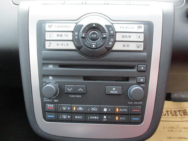350XV メーカー装着DVDナビ バック サイドモニター(9枚目)