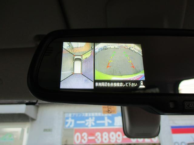 X メモリーナビ エマブレ 踏違防止 アラウンドビューM(6枚目)