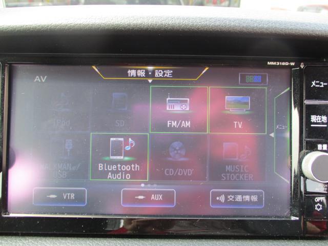 ロングDX 5ドア 6人乗り 日産純正メモリーナビ(5枚目)