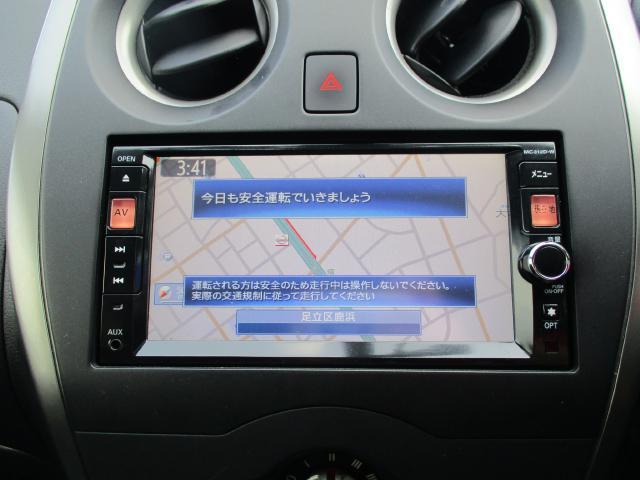 X DIG-S メモリーナビ フルセグ(4枚目)