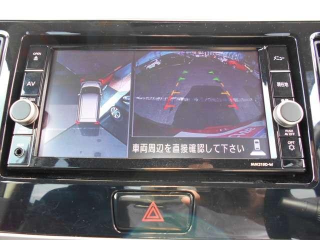 660 ハイウェイスター Xターボ エマブレ 踏み間違い防止(6枚目)