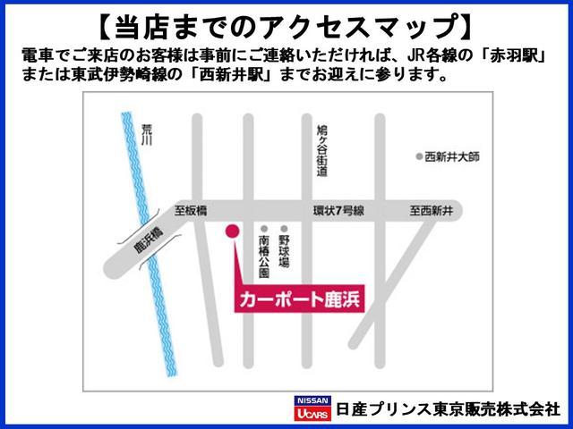 660 ハイウェイスター Xターボ エマブレ 踏み間違い防止(27枚目)