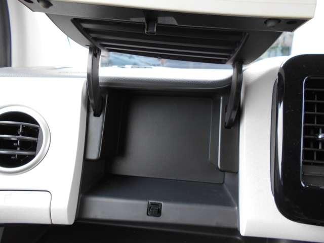 S 660 S ナビゲーションお買い得価格でお取り付け♪  パワステ パワーウィンドゥ ワンオーナー プライバシーガラス リモコンキー(6枚目)