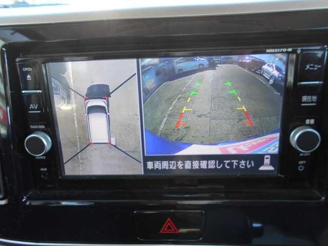 ハイウェイスター X 660 ハイウェイスターX エマージェンシーブレーキ 踏み間違い防止 アラウンドビュー ワンオーナー ドラレコ 左オートスライドドア アルミホイール LEDヘッドライト インテリキー ETC 盗難防止(6枚目)
