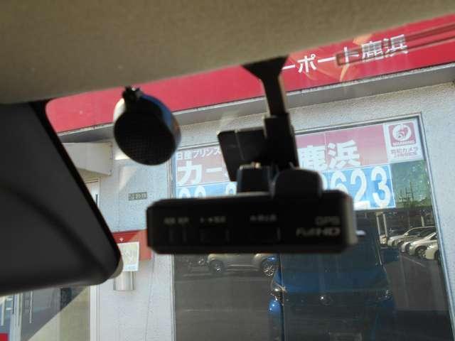 ハイウェイスター X 660 ハイウェイスターX エマージェンシーブレーキ 踏み間違い防止 アラウンドビュー ワンオーナー ドラレコ 左オートスライドドア アルミホイール LEDヘッドライト インテリキー ETC 盗難防止(7枚目)