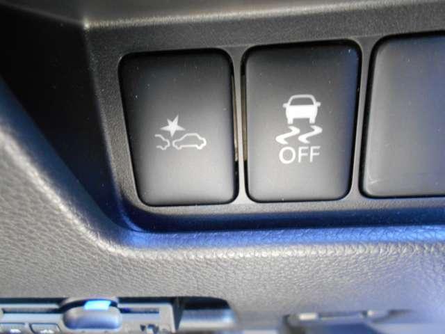 ハイウェイスター X 660 ハイウェイスターX エマージェンシーブレーキ 踏み間違い防止 アラウンドビュー ワンオーナー ドラレコ 左オートスライドドア アルミホイール LEDヘッドライト インテリキー ETC 盗難防止(9枚目)