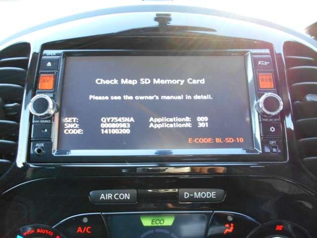 15RX パーソナライゼーション 1.5 15RX パーソナライゼーション 純正メモリーナビ 地デジ アラウンドビュー キセノンヘッドランプ ETC アルミホイール プラスチックバイザー プライバシーガラス インテリキー DVD(4枚目)